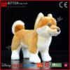 Realistic Stuffed Animal Japanese Shiba Inu Lifelike Plush Dog Soft Toy