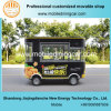 Jiejing Exquisite Fast Food Cart for Selling