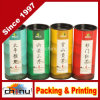 Coffee / Tea / Wine / Food Gift Paper Cans (3415)