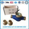 Dn50 Brass Water Meter with Thread Connectors