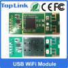 Top-S5 802.11A/B/G/N 300Mbps Rt5572 Dual Band USB Wireless Module with Ce FCC for STB