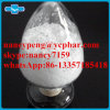 99% Raw Pharmaceutica Powder Artemisinin
