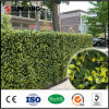 Sunwing Decorative Fake Artificial Plastic IVY Fence Covering