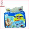 Medium Size Sleepy Baby Diaper, Baby Diaper Supplier, PE Film/Cotton Backsheet Baby Diaper