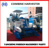 Full Feed Rice Combine Harvester