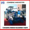 Full Feed Rice Combine Harvester