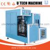 Semi-Auto 3-5 Gallon Bottle Blow Molding Machinery