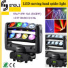 LED RGBW 4in1 Spider Moving Head Light for Stage