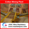 Coltan Separation Equipment, Jigger Machine for Coltan Beneficiation Plant