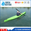 Hot V5.0 Single Ocean Sit in Training Kayak Ocean