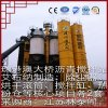 Hot Selling Containerized Special Dry Mortar Powder Plant for Outdoor Production