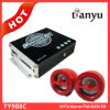 12V Motorcycle Alarm Player MP3 Player