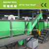 PET Bottle Recycling Machine With CE Certificate