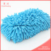 Chenille Car Wash Sponge Cleaning Sponge