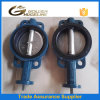 Handles Operated Cast Iron Wafer Type Butterfly Valve