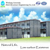 Portable Prefabricated Labour Camp (Weichang House)