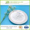 Baso4 Precipitated Barium Sulfate for Paint