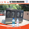 Low Investment Small Scale Mineral Water Bottling Line/Plant