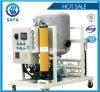 50L/Min High Precision Vacuum Transformer Oil Filtration Machine