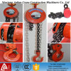Hsz Chain Hoist, Hand Chain Block, Manual Hoist Crane Hoist