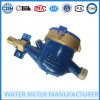 Brass Dry Type Domestic Use Water Meter