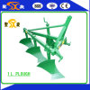 1L -325/Simple Construction /Versatile in Aplication Share Plow