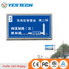 P6.25, P7.8, P16 Outdoor Traffic LED Display