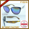 Sex Leopard Print Frame Sunglasses with Free Sample (F15316)