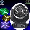 12PCS*15W RGBW Rotating Disco Ball LED Football Moving Head Light