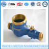 Brass Shell for Prepaid Water Meter