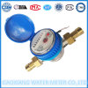 Water Meter Manufacturers for Single Jer Water Meters