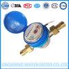Water Meter Manufacturers for Single Jer Water Meters