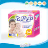 Wholesale Market Stocklot Baby Diaper