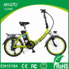 Myatu 20inch Folding City E Bike