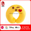 Popular Emotion Kids Toy Stuffed Plush Emoji Neck Pillow/Travel Pillow