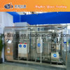 Uht Milk Processing Equipment for Juice and Milk
