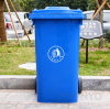 240 Liter Plastic Waste Bin with Lid
