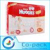 Baby Diaper Bag/Plastic Baby Wipe Bag/Pamper Packaging Bags