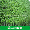 15mm Tennis Artificial Turf with Long Lifespan (AN-15A)