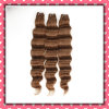 Hot Sale Wavy Peruvian Virgin Human Hair Loose Deep 24inch