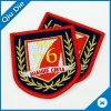 Customs Patch Textile Embroidery for Garment/Bag Labels