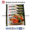 Manufacturer Custom Printed Plastic Back Sealed Washing Powder Packaging Bag