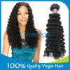 8inch Virgin Remy Curly Brazilian Human Hair Weft