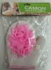 Promotion Bath Glove with Bath Sponge