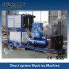 Focusun Fish Freezing Block Ice Machine
