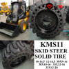 Skid Steer Solid Tire 12-16.5 10-16.5 30X9-16 33X12-20 33X12-16 30X10-16