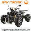 250cc Quad Motorcycle (SPY 250F1)