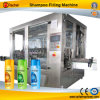 Automatic Body Wash Filling Machine