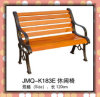 Leisure Bench (JMQ-K183E)