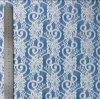Nylon Elastic Lace Fabric